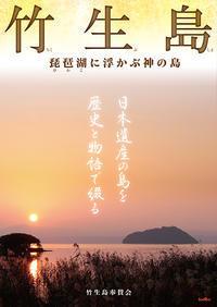大近江展工芸の部お勧めの品4(^-^) - 雲平筆ブログ