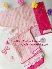 給食袋&ランチョンマット (女の子用) - Atelier kacche