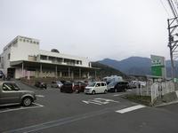畑賀を歩く2017 その2 - 安芸区スタイルブログ-安芸区+海田町・坂町・熊野町-