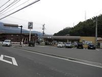 畑賀を歩く2017 その4 - 安芸区スタイルブログ-安芸区+海田町・坂町・熊野町-