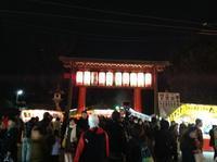 京都節分 吉田神社 酉年 - MOTTAINAIクラフトあまた 京都たより