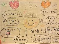 手書きを届けよう♪ - サリーハウス☆幸せは日々の中にかくれんぼ