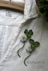 1輪コサージュ***シロツメ草 - 布の花~花びらの行方 Ⅱ