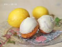 レモンの焼き菓子 - 美味しい贈り物