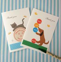 ネコとイヌのありがとうカード - mon livre diary