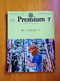 『&Premium7』 - Log.Book.Coffee