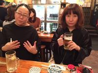虎ノ門「虎ノ門 升本」★★★★☆ - 紀文の居酒屋日記「明日はもう呑まん!」