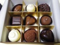 友だちの手作りのチョコで - ソーニャの食べればご機嫌
