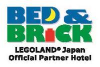 『LEGOLAND JAPAN』オフィシャルパートナーホテルとして4ホテルと提携 - レゴランドジャパンを追いかけるブログ