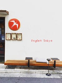 Fuglen Tokyo  フグレントウキョウ   代々木公園 - Favorite place  - cafe hopping -