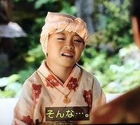 「おんな城主 直虎」今となっては子役たちが逆に恋しいというね♪ - Isao Watanabeの'Spice of Life'.
