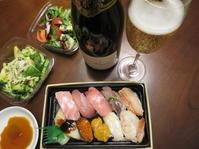 オットが買ってきた夕飯。(´・ω・`) - よく飲むオバチャン☆本日のメニュー