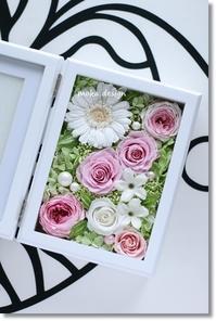 桜の季節に向けて happy♪ - Flower letters