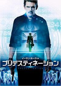 """c422 """" Predestination """" Netflix 2017年2月18日 - 侘び寂び"""