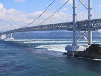 徳島、鳴門の渦 - AREKORE
