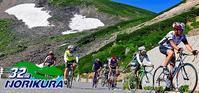 マウンテンサイクリング in 乗鞍のエントリー開始です!! - 乗鞍高原カフェ&バー スプリングバンクの日記②
