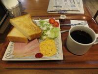 のものキッチン 秋葉原店      ☆☆☆★ - 銀座、築地の食べ歩き