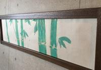 晴れっ、書のパフォーマンス      「竹」 - 筆文字・商業書道・今日の一文字・書画作品<札幌描き屋工山>