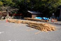 開扉祭(おみと祭り)の準備 - 日本の原風景を訪ねて・・