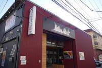 Base Camp Tokyo ベースキャンプ東京 小竹向原店 板橋区向原/ボルダリングジム - 「趣味はウォーキングでは無い」