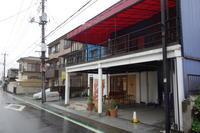 co-mame bakery (コマメベーカリー) 埼玉県新座市/ベーカリー - 「趣味はウォーキングでは無い」