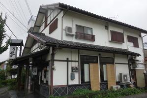 古都 (こと)埼玉県入間市/和食 定食 - 「趣味はウォーキングでは無い」