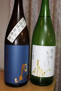 吉田酒造 「月山」&澄川酒造 「東洋美人 ippo 出羽燦々」 - やっぱポン酒でしょ!!(日本酒カタログ)