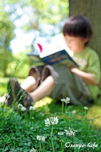 読書の時間 - Osanpo-Life