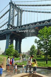 ブルックリン(1) - Osanpo-Life