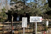 【重要文化財】 旧御子神家住宅  画像 - 近代文化遺産見学案内所