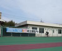 MBK-Japanにて向日町競輪愛好会参加。。。  ロードバイクPROKU -   ロードバイクPROKU
