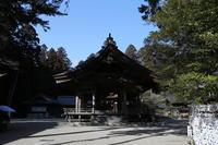 猿投神社 - shio。。のその日暮らし