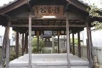 清正神社 - slow life 2