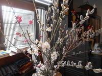 前橋の「風雅」さんへ・・春・春・春・・・・・らくやさんのコートを着たKさん - 藍ちくちく日記