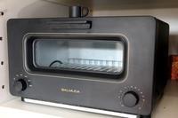 バルミューダ・トースター(BALMUDA The Toaster) - SUGAR & BUTTER
