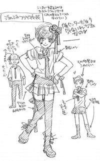 ジョルジの8巻フラゲ衣装 - 山田南平Blog