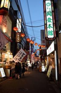 2016,12,12 横浜 街角スナップその6 - 死すべきキモオタ~或いは怠惰な脂肪の塊~