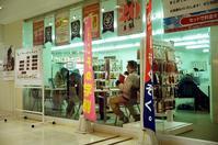 携帯・スマホの買い替えシーズンと学生の通信費 - 照片画廊