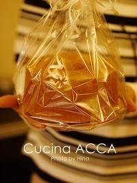 シフォンのきれいなはずし方、お教えしています - Cucina ACCA