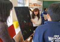 和名谷中学校で対話型鑑賞 - せいとくアートランダム