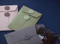 Envelope - small luxury