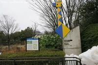 2017年2月 いしかわ動物園 その5 類人猿たち - ハープの徒然草