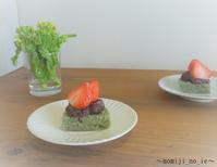 【キャンセル空き】2月22日(水)お豆腐おやきぱん - 奈良パン教室 ~「もみじの家」~
