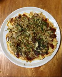 夕食 - rie blog
