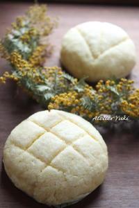 小さなパンのアトリエ Atelier Yuki  - Backe 605*memberお教室ナビ