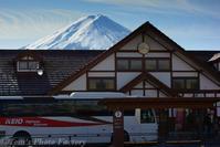 富士を眺める旅~「河口湖駅」と「ほうとう不動」 - Tomの一人旅~気のむくまま、足のむくまま~