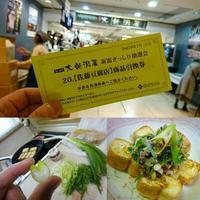 大新潟展 - NATURALLY
