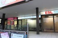 学校訪問★☆RCIIS - トロント語学学校・留学手続きならトロント留学センター byDEOW