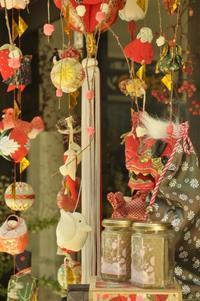 修善寺の旅3~修善寺温泉でお食事とお雛様~ - 想い出