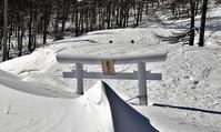 今月の草津 … 雪の高峰山からたくさんの山を眺めました - ヒデさんの山遊び